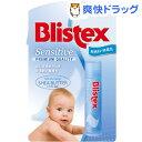 ブリステックス センシティブ(1本入)【180105_sou...