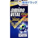 アミノバイタル プロ 3600mg(3本入)【アミノバイタル(AMINO VITAL)】