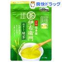 伊右衛門 インスタント緑茶(40g)【伊右衛門】