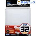 エルパ CD/DVDファイル ホワイト CDKF-32(WH)(1コ入)【エルパ(ELPA)】