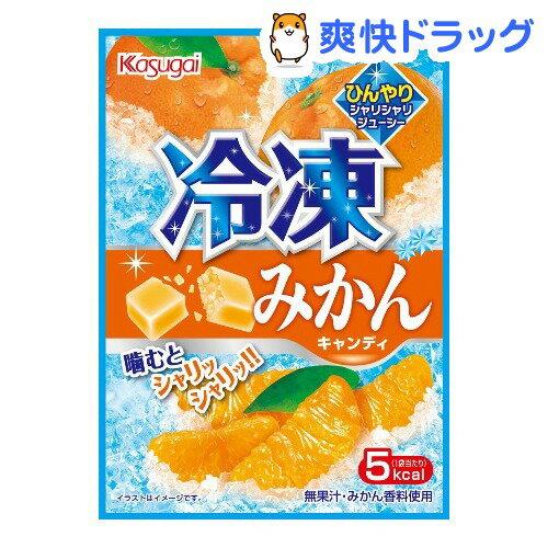 冷凍みかんキャンディ★税込1980円以上で送料無料★冷凍みかんキャンディ(23g)