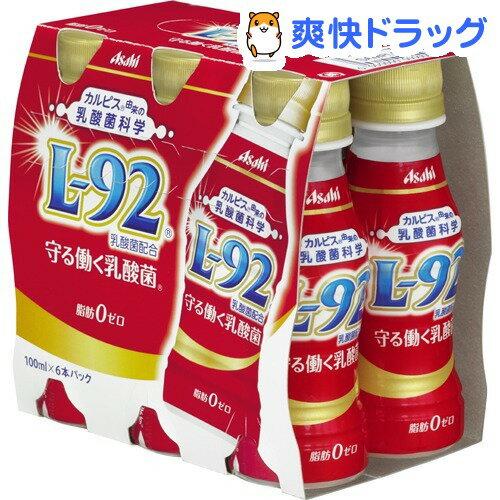 守る働く乳酸菌(100mL*6本入)【カルピス由来の乳酸菌科学】