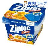 Ziploc(ジップロック)★税込2480円以上で★ジップロック コンテナー 角型(中)(3コ入(591mL))[Ziploc(ジップロック)]