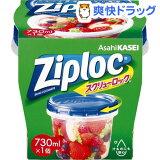 ジップロック スクリューロック 730mL / Ziploc(ジップロック)●セール中●★1980以上で★ジップロック スクリューロック 730mL(1コ入)【Ziploc(ジップロック)】