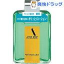 資生堂 アウスレーゼ アフターシェーブローション NA(100mL)【アウスレーゼ(AUSLESE)】