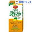 デルモンテ 豆乳でつくった かぼちゃスープ(1L)【デルモンテ】[かぼちゃスープ]