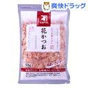 にんべん 花かつお(50g)