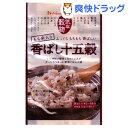 元気な穀物 香ばし十五穀(180g)【元気な穀物】[雑穀]