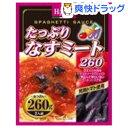 ハチ食品 たっぷりなすミート(260g)