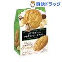 ステラおばさんのマカダミアナッツクッキー(4枚入)【ステラ】