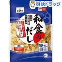 ヤマキ 和食のだし(120g)