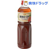 SSK 完熟トマトドレッシング バジル風味(1L)