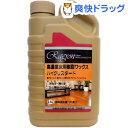 高濃度床用樹脂ワックス ハイクリスタード(0.5L)