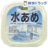 カンピー 水あめ(340g)【カンピー】