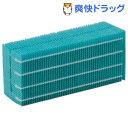 ハイブリット加熱気化式加湿器 交換用加湿フィルター SHKF50K(1コ入)【送料無料】
