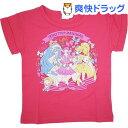 68915 HUGット!プリキュア ラバープリント半袖TシャツE 100 CPK(1枚入)