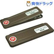 サッシ引戸用補助錠 ワンタッチ・シマリ 大 ブロンズ(2コ入)