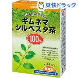 ナチュラルライフ ティー100% ギムネマシルベスタ茶(2.5g*26包入)【HLSDU】 /【オリヒロ(サプリメント)】[サプリ サプリメント ギムネマ茶]