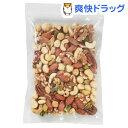 食べたい私の7種ミックスナッツ(素焼き)(200g)