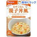 【訳あり】介護食 区分1/食事は楽し まぜごはん親子丼風(80g)【食事は楽し】