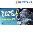 コンドーム/サンシー ノンラバー ゼロゼロツー ゆったりフィット(6コ入)【サンシー】[コンドーム 避妊具 condom]