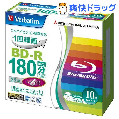 バーベイタム BD-R ビデオ用 1回録画用 130分 VBR130RP10V1(10枚入)【バーベイタム】