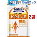 小林製薬の栄養補助食品 ビタミンE 約60日分(120粒*2袋セット)【小林製薬の栄養補助食品】