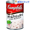 キャンベル クリームマッシュルーム(305g)【キャンベル】