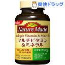 ネイチャーメイド マルチビタミン&ミネラル(100粒入)【ネイチャーメイド(Nature Made)】