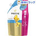 パンテーン モイストスムースケア トリートメントコンディショナー 詰替超特大サイズ(860g)【PANTENE(パンテーン)】