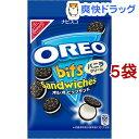ショッピングセット オレオ ビッツサンドバニラ(65g*5袋セット)【オレオ】