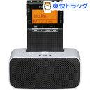 東芝 ポケットラジオ TY-SPR8 KM(1台)【東芝(TOSHIBA)】