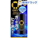オキシー パーフェクト モイストリップ(4.5g)【OXY(オキシー)】[リップクリーム]