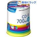 バーベイタム CD-R データ用 700MB 48倍速 SR80FP100V1E(100枚入) バーベイタム
