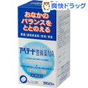 【第3類医薬品】アペテート整腸薬NA(360錠)【送料無料】