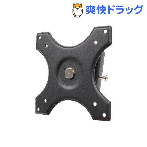 液晶モニター壁掛けマウント MARM1150C(1コ入)