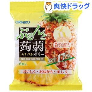 ぷるんと パイナップル