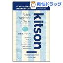 キットソン ファブリックフレグランスソフナー アクアコットンの香り トライアル(40mL)【kitson(キットソン)】