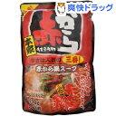 赤から鍋スープ 3番 ストレートタイプ(750g)【赤から】[赤から スープ 赤から鍋 赤から鍋スープ]