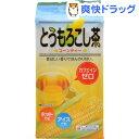 OSK とうもろこし茶(10g*16袋入...