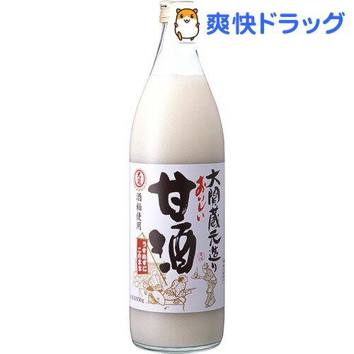 おいしい甘酒瓶詰(950g)[ジュース]