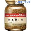 マキシム インスタントコーヒー (80+20g)