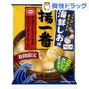揚一番 海鮮しお味(125g)