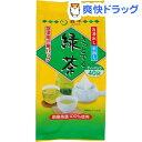 さっとでる緑茶(40包入)