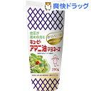 【機能性表示食品】キユーピー アマニ油マヨネーズ(200g)
