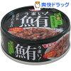 SSK うまい!鮪 生姜入り 醤油仕立て(70g)