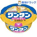 マルちゃん ワンタン シーフードスープ味 ケース(12コ入)【マルちゃん】
