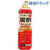 タマノイ はちみつ黒酢ダイエット りんご味(900mL)【HLSDU】 /[黒酢]