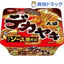 日清デカヤキ ソース焼そば からしマヨネーズ付(1コ入)