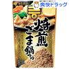 ミツカン 焙煎ごま鍋つゆ ストレート(750g)
